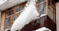 В Омске снег с крыши упал на 44-летнюю женщину