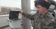 В Омске за нарушителями ПДД будут следить казаки