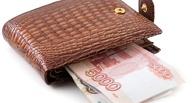 Омичка забыла в магазине кошелек с поддельной 5000 купюрой