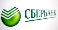 По жалобам омичей Сбербанк оштрафован на 200 тысяч рублей за SMS-рекламу