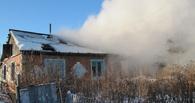 В Омской области в огне погиб мужчина и пострадал пенсионер