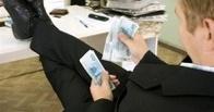 Почти 200 российских чиновников уволены из-за коррупции за полгода