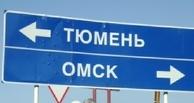На трассе Тюмень – Омск перевернулся ВАЗ-21099