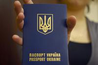Жители Крыма за «шенгеном» должны ехать на Украину