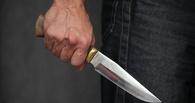 В Омске сын забрал у матери деньги под угрозой ножа