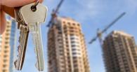 Недвижимость без риска. Как омичам выбрать квартиру в строящемся доме и проверить добросовестность застройщика?