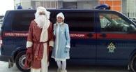 В Омске Дед Мороз на машине Следственного комитета съездил в детский дом