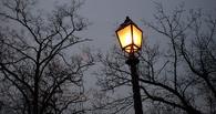 На фонари в Омске в будущем году потратят в 10 раз больше, чем в этом