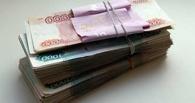 Бюджет Омска пополнится на 65 миллионов за счет области