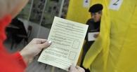 Омский Горсовет не принял вопросы референдума