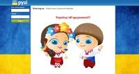 Запущена первая соцсеть только для граждан Украины