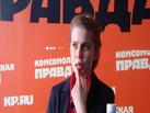 Дарья Мельникова: «Кино надо смотреть в кино. Это мой принцип»