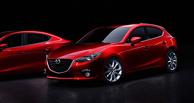 Последняя партия автомобилей Mazda 3 2015 года