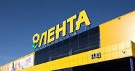 Чтобы никому не было обидно: омская «Лента» отменила бесплатные маршрутки