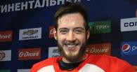 Хоккеист «Авангарда» Гончаров провел выходной на концерте Пелагеи