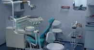 В омские школы хотят вернуть стоматологические кабинеты