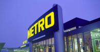 Омский гипермаркет METRO незаконно торговал австралийским сыром с ромом