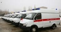 В правительстве Омской области пообещали обновить автопарк больниц и интернатов