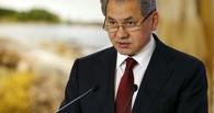 Шойгу пообещал привести в порядок омские котельные Минобороны до 10 ноября