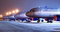 Аэрофлот опроверг слухи об отмене рейсов по коммерческим причинам