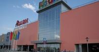 Петропавловцы едут в шоп-туры в омскую «Мегу» и «Ашан»