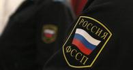 В Омске должник, не желая отдавать автомобиль, избил судебного пристава