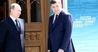 Путин настоятельно рекомендовал губернаторам тратить деньги не на пиар, а на что-нибудь полезное