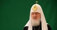 Патриарх Кирилл в 2017 году приедет освящать Воскресенский собор в Омске