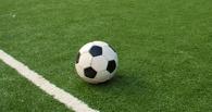 Омичей зовут играть в студенческую футбольную лигу