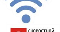 В Омске Wi-Fi становится все больше
