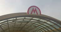 «Сибмосту» задолжали 20 млн рублей за обследование омского метро