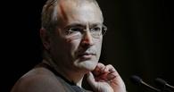 Михаил Ходорковский: на месте Путина вижу себя, Навального или Кудрина