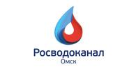 «Росводоканал Омск» проложил на улице Красных зорь новый водопровод досрочно