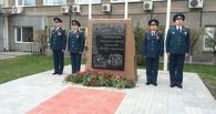 В память о доблести: в Омске открыли монумент пожарным, ушедшим на фронт