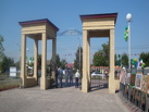 Открыть сад «Сибирь» омская мэрия приехала чуть ли не в полном составе