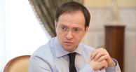 Мединский обвинил омского мэра в непрофессионализме