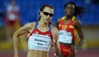 За 4 дня на Универсиаде сборная России завоевала 34 медали