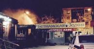 В Омске сгорел павильон с вьетнамской кухней