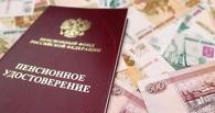 В Омской области у матери инвалида хотели забирать по полпенсии за долги