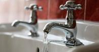 Под Новый год в Советском и Центральном округах отключат воду