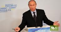 Нефть за $50, инфляция — 6,4%. Владимир Путин утвердил оптимистичный бюджет на 2016 год