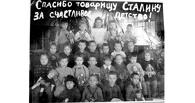 Омская прокуратура реабилитировала сына «врага народа»