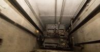 В Омске рабочий погиб в шахте лифта строящегося дома