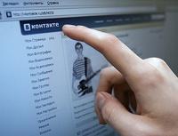 Роскомнадзор поможет бесплатно слушать музыку «ВКонтакте»