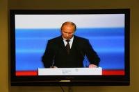 Прямой эфир пресс-конференции Путина
