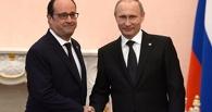Путин — Олланду: отношения России и Франции нужно улучшать