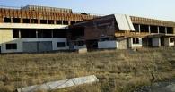 Акции недостроенного аэропорта «Омск-Федоровка» могут продать