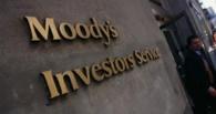 Рейтинговое агентство Moody' s подтвердило рейтинги Омска и Омской области