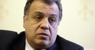 Российский посол в Турции Андрей Карлов застрелен в Анкаре