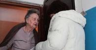В Омской области полиция ищет лже-сотрудниц Пенсионного фонда, обокравших пенсионера